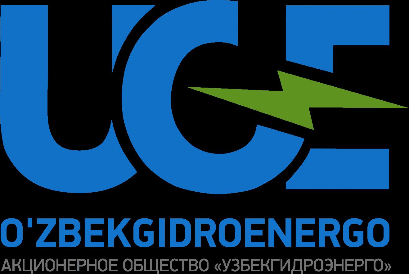 Узбекгидроэнерго